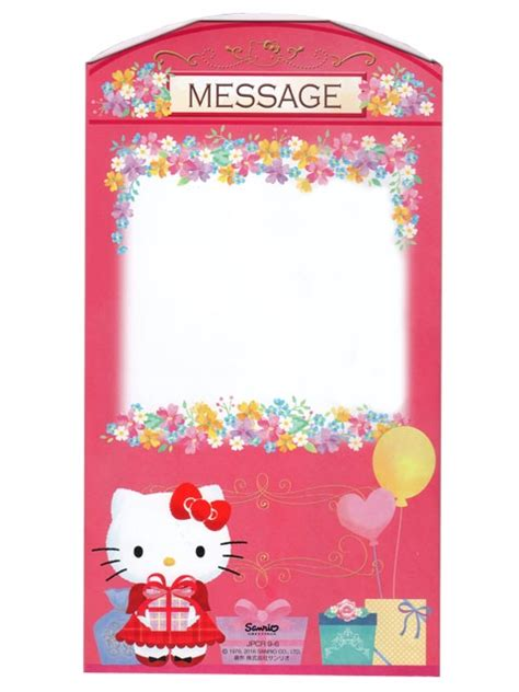 hello kitty printable greeting cards hello kitty pink telephone booth happy birthday melody