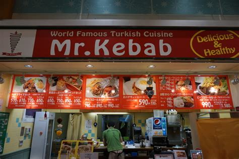 Kebab Balifood fukuoka area guide brought to you by reporters ulan and aril asianbeat