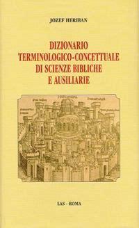 libreria ateneo salesiano uno dei migliori strumenti di alto livello per chi 232