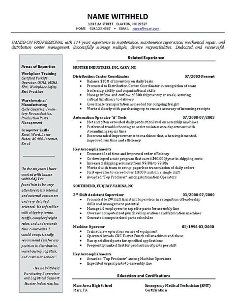 inventory manager resume inventory manager