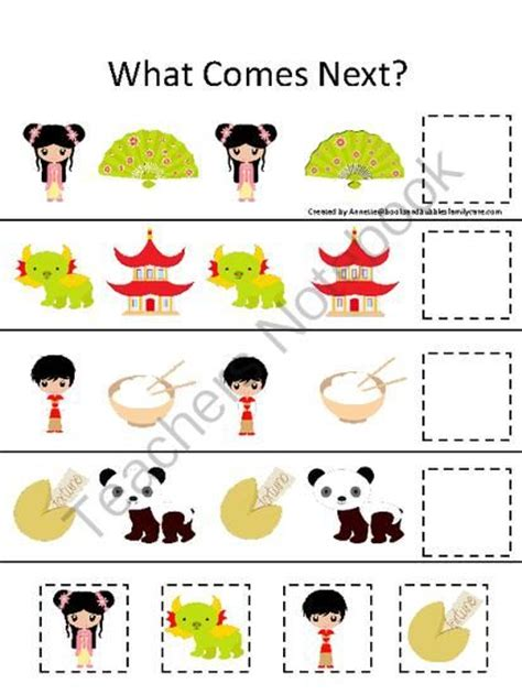 pattern worksheet what comes next china themed what comes next preschool learning game