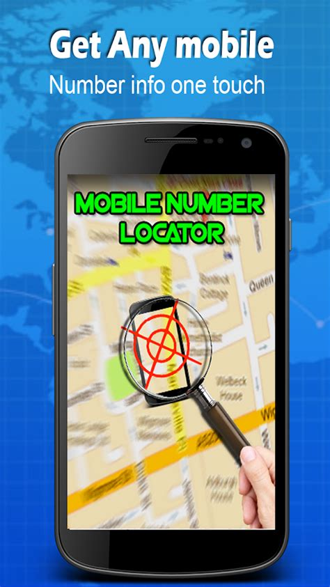 mobile locator app mobile number locator android apps on play