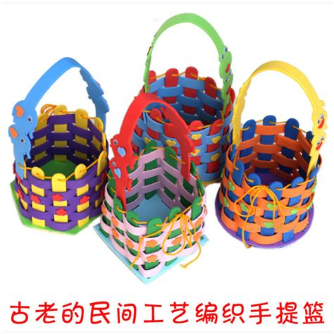 and craft eva编织篮 培养孩子动手能力 幼儿园手工编织制作立体贴画玩具 xiangxiangmei 2008