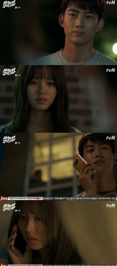 film ghost korea drama spoiler added episode 15 captures for the korean drama