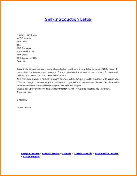 Personal Introduction Letter To A Company 5 Self Introduction Email To Colleagues Sle Introduction Letter