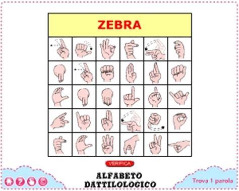 formare parole con lettere sparse italiano baby flash