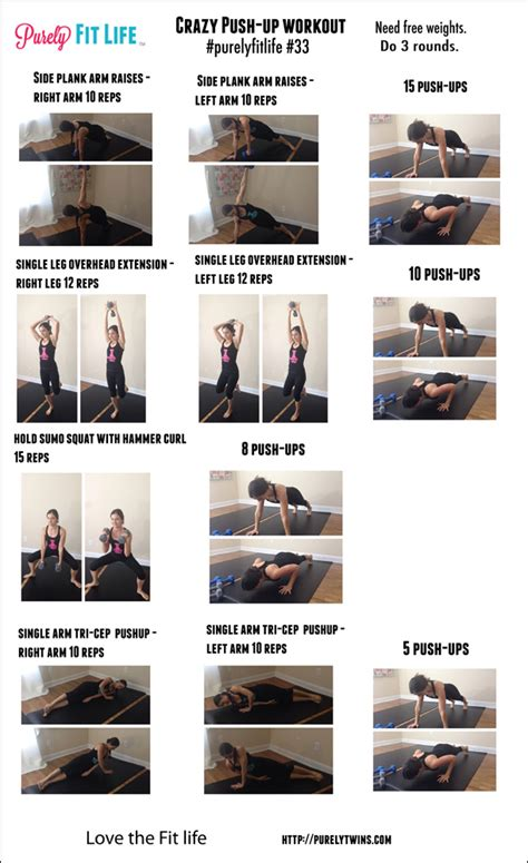 push up workout workout and workout