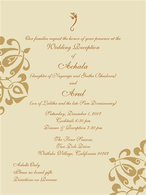 Invitation Letter Reception Reception Sles Reception Printed Text Reception Printed Sles