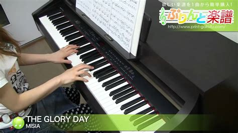 misia the glory day the glory day misia ピアノ ソロ 上級 youtube