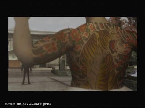 yakuza nishiki tattoo image futoshi shimano back tattoo jpg yakuza wiki