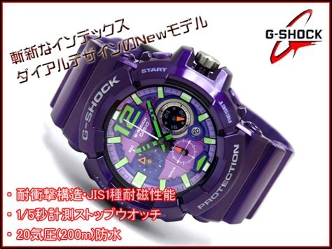 Casio Gshock Original Gac 110 6adr g supply rakuten global market casio g shock overseas imports model analog mens purple