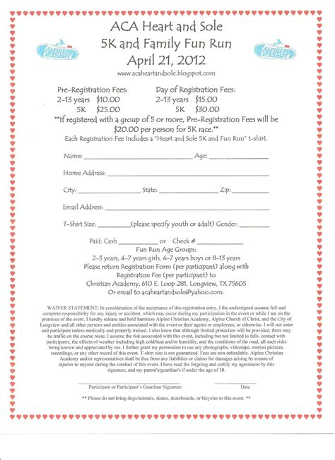 race registration form template search results for 5k sign up template calendar 2015