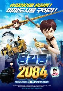 film anime korean korean movies opening today 2011 08 18 in korea