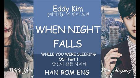 while you were sleeping ost1 when night falls sheet while you were sleeping ost part 1 lyrics when night