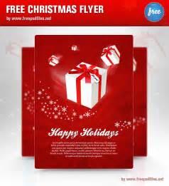 Christmas Template Flyer Psd » Home Design 2017