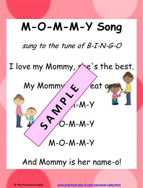 day song mothers day preschool theme
