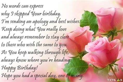Belated Birthday Quotes For Friend Happy Belated Birthday Wishes Quotes Messages Images