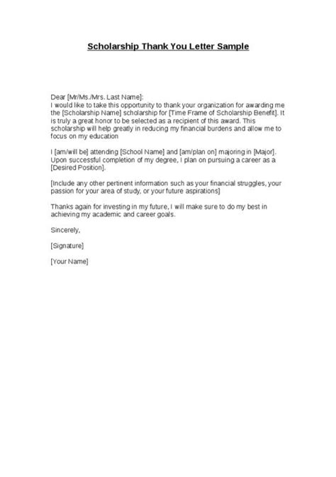 Scholarship Thank You Letter Business Administration scholarship thank you letters sle template business