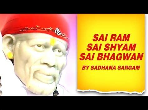 download cangehgar a sai z mp3 download sai ram sai shyam sai bhagwan shirdi ke data