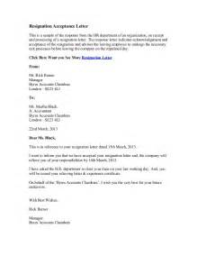 Resignation acceptance letterthis is a sample of the response from the