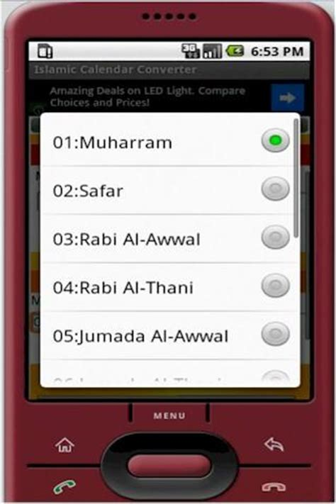 Islamic Calendar Conversion Islamic Calendar Converter For Android Islamic