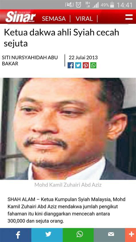 Berapa Bio Di Malaysia berapa ramai penganut syiah di malaysia sekarang el