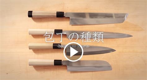 types of japanese kitchen knives do you how to use japanese knives for better cooking