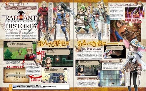 Radiant Historia: Perfect Chronology Famitsu Scans Feature DLC Schedule   Persona Central