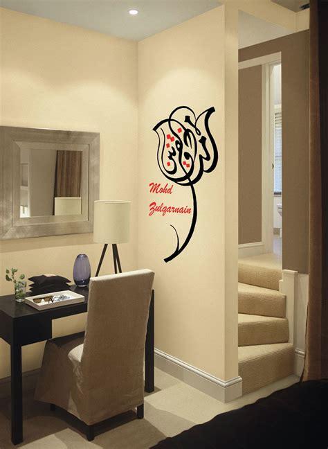 salam kaligrafi islamic wallpaper