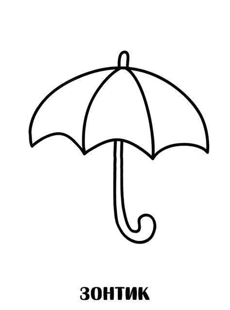 coloring pages umbrella umbrella coloring pages for childrens printable for free