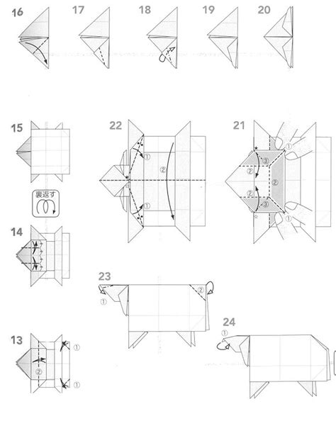 Sheep Origami - origami sheep diagrams images