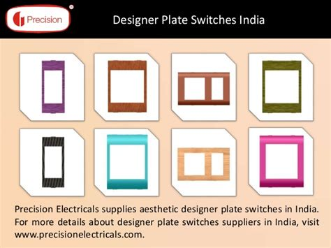 home switches design images
