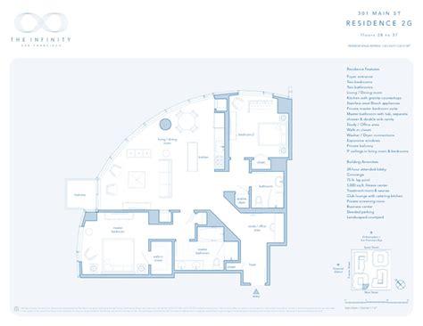 infinity floor plans infinity san francisco floor plans