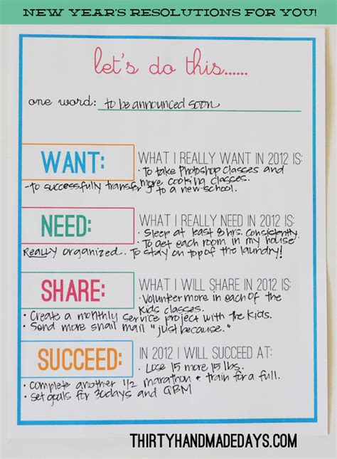 updated printable new year s resolutions for you
