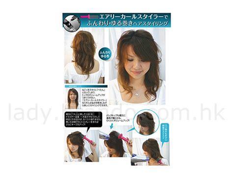 Alumi Curl Cap hair curling comb