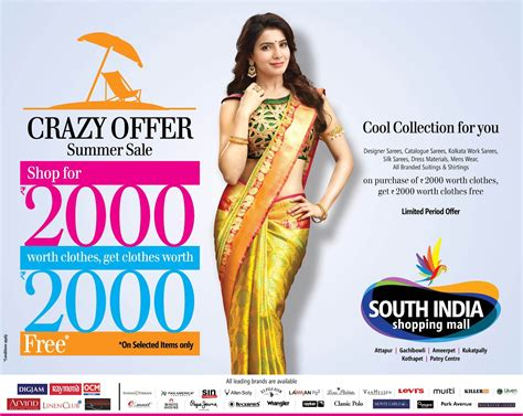 indiaemporium indian ethnic shopping store offering south india shopping mall may 2016