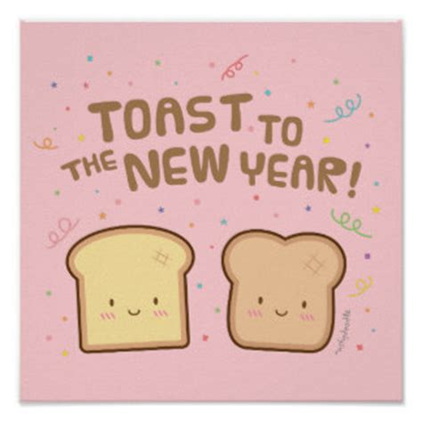 new year of the puns happy new year toast posters happy new year toast prints