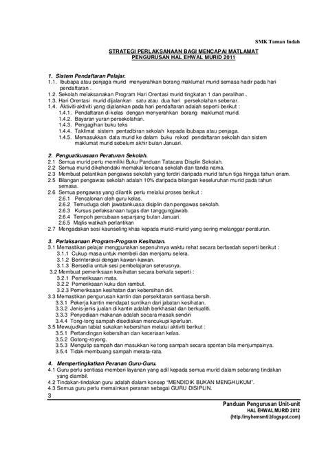format laporan unit hem buku panduan pengurusan unit hem 2012 terbaru
