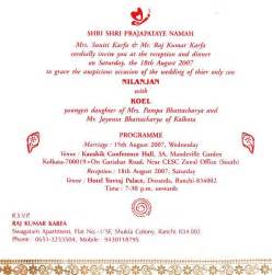 marriage invitation matter in k k club 2017