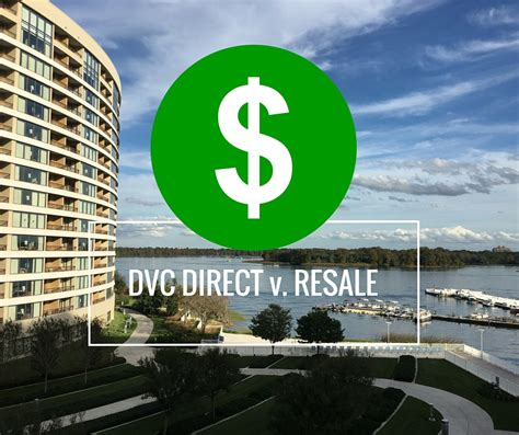 dvc direct pricing vs resale