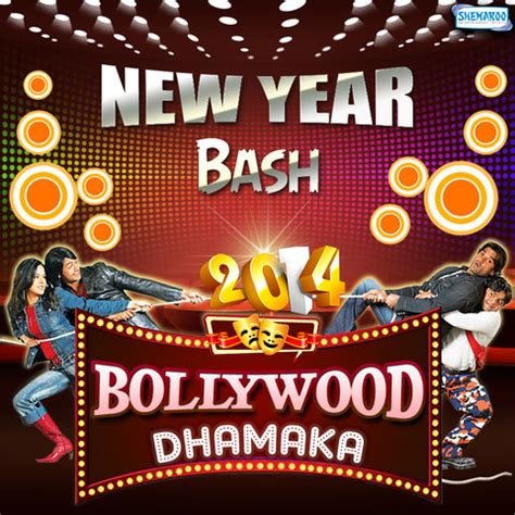 new year mp3 song free new year bash dhamaka songs new year