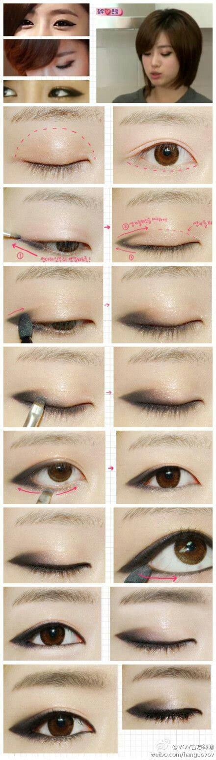 tutorial makeup ulzzang korean ulzzang makeup get a life