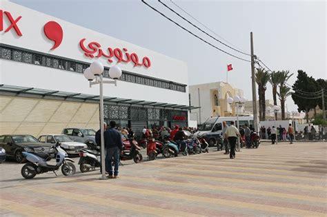 si鑒e monoprix tunisie ouverture d un nouveau monoprix 224 mahdia