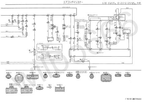 ktm 300 xc headlight wire diagram 33 wiring diagram images wiring diagrams edmiracle co ktm 300 xc headlight wire diagram 33 wiring diagram images wiring diagrams creativeand co