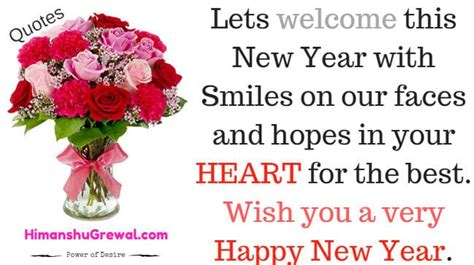 top 10 happy new year quotes for whatsapp facebook