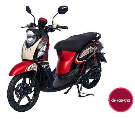 Helm Yamaha Fino Classic yamaha fino vintage semakin atraktif aripitstop
