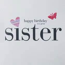 Cute happy birthday messages for friend valentineblog net