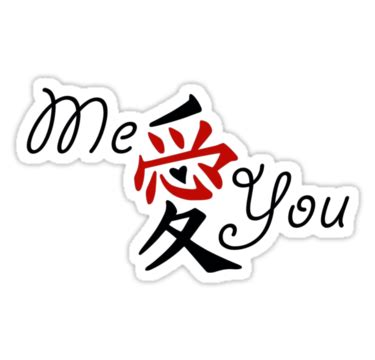 tattoo kanji jepang i love you in japanese symbols clipart best