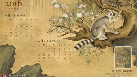 new year 2016 monkey wallpaper 1920x1080 2016 new year zodiac calendar 2016 monkey