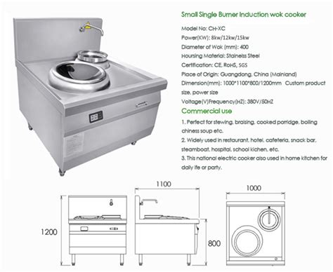 induction stove price in singapore induction stove price in singapore 28 images what is electric induction cooktop 28 images